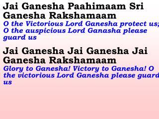 Ver06 Jai Ganesha Paahimaam Sri Ganesha Rakshamaam