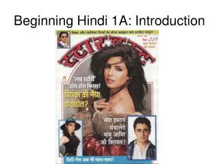 Beginning Hindi 1A: Introduction