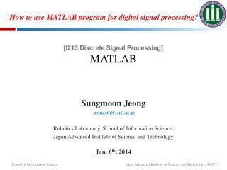 [I213 Discrete Signal Processing] MATLAB