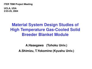 Material System Design Studies of High Temperature Gas-Cooled Solid Breeder Blanket Module