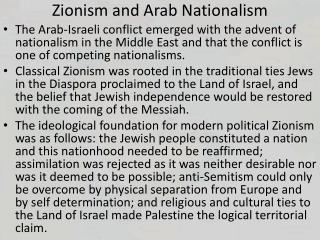 Zionism and Arab Nationalism