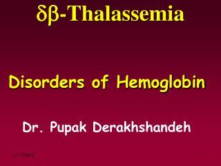 db -Thalassemia