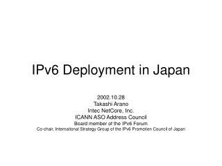IPv6 Deployment in Japan