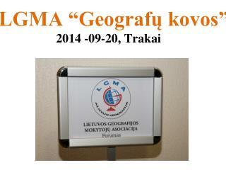 """LGMA """"Geograf ų kovos """" 2014  -09-20, Trakai"""