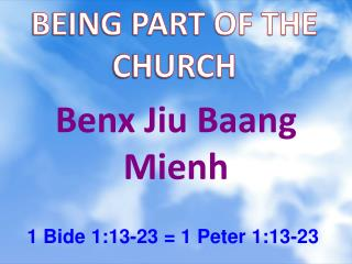 BEING PART OF THE CHURCH
