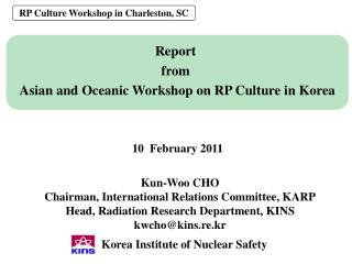 Report  from  Asian and Oceanic Workshop on RP Culture in Korea