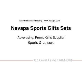Nevapa Sports Gifts Sets