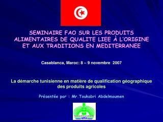 Le secteur agricole occupe une place de choix dans l  conomie tunisienne et joue un r le important dans le d veloppement