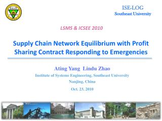 Supply Chain Network Equilibrium with Profit Sharing Contract Responding to Emergencies
