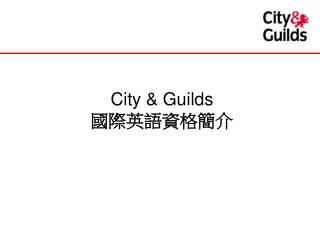 City  Guilds