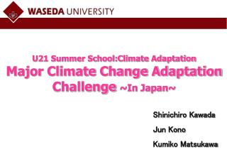 U21 Summer School:Climate Adaptation Major Climate Change Adaptation Challenge  ~In Japan~