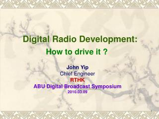 Digital Radio Development: