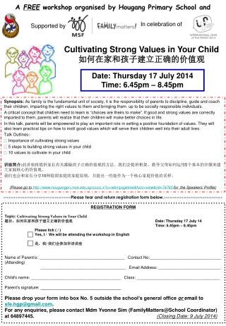 A  FREE  workshop organised by Hougang Primary School and