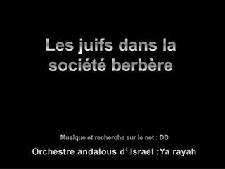 Les juifs dans la société berbère