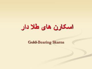 Gold-Bearing Skarns
