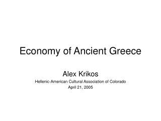 Economy of Ancient Greece