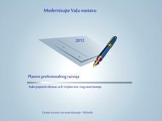 Planovi profesionalnog razvoja