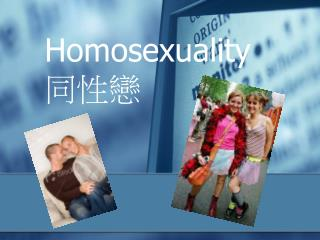 Homosexuality 同性戀