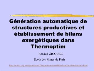 Renaud GICQUEL Ecole des Mines de Paris