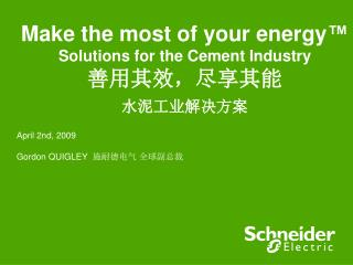 Make the most of your energy ™ Solutions for the Cement Industry 善用其效,尽享其能 水泥工业解决方案
