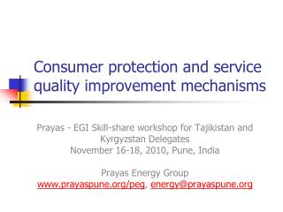 Consumer protection and service quality improvement mechanisms