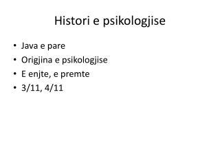 Histori e psikologjise
