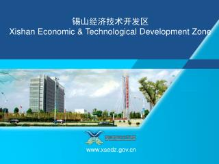 ????????? Xishan Economic & Technological Development Zone