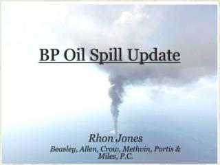 BP Oil Spill Update