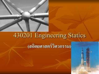 430201 Engineering Statics