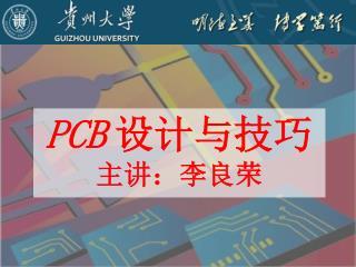 PCB ????? ?? ? ???
