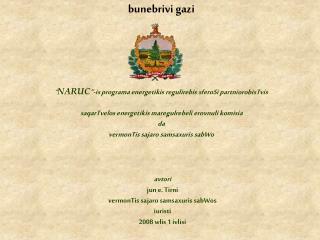 � NARUC �-is programa energetikis regulirebis sferoSi partniorobisTvis