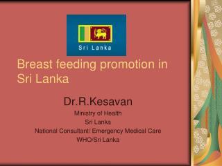 Breast feeding promotion in  Sri Lanka