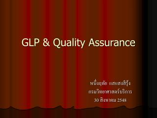 GLP & Quality Assurance