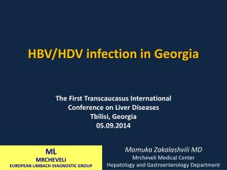 HBV/HDV infection in Georgia