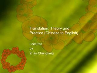 Translation: Theory and Practice (Chinese to English)
