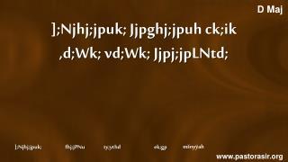 ]; Njhj;jpuk ;  Jjpghj;jpuh ck;ik , d;Wk ;  vd;Wk ;  Jjpj;jpLNtd ;
