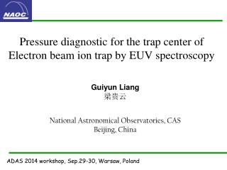 Pressure diagnostic for the trap center of Electron beam ion trap by EUV spectroscopy