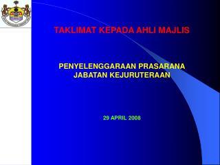 TAKLIMAT KEPADA AHLI MAJLIS PENYELENGGARAAN PRASARANA JABATAN KEJURUTERAAN 29 APRIL 2008