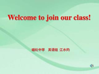 Welcome to join our class !