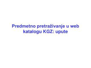 Predmetno pretraživanje u web katalogu KGZ: upute