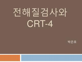 CRT-4