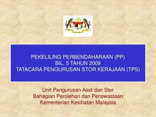 Unit Pengurusan Aset dan Stor Bahagian Perolehan dan Penswastaan Kementerian Kesihatan Malaysia