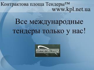 kpl.ua