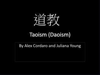 Taoism (Daoism)