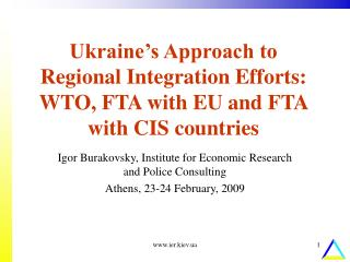 Ukraine's Approach to Regional Integration Efforts: WTO, FTA with EU and FTA with CIS countries