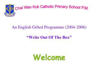 Chai Wan Kok Catholic Primary School P.M.