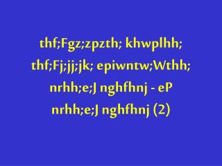 thf;Fgz;zpzth; khwplhh; thf;Fj;jj;jk; epiwntw;Wthh; nrhh;e;J nghfhnj - eP nrhh;e;J nghfhnj (2)