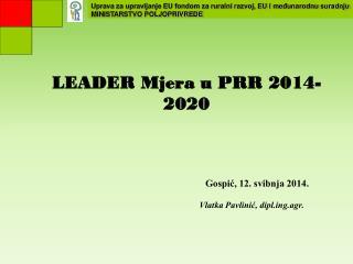 Uprava za upravljanje EU fondom za ruralni razvoj, EU i međunarodnu suradnju
