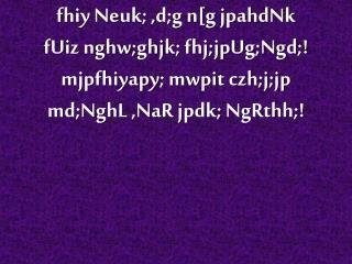 fhiy Neuk ; , d;g  n[g  jpahdNk fUiz nghw;ghjk ;  fhj;jpUg;Ngd ;!  mjpfhiyapy ;  mwpit czh;j;jp