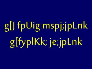 g[J fpUig mspj;jpLnk  g[fyplKk; je;jpLnk